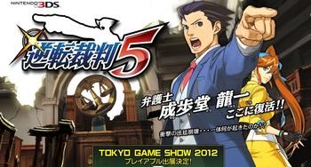 3DS_GS5.jpg